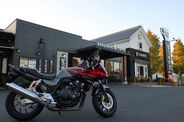 星乃珈琲店に停車したバイク