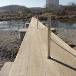 沈む橋の写真
