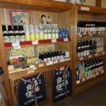 多摩の酒蔵めぐりの写真