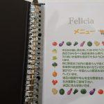 Feliciaの写真